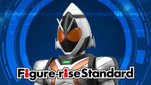 商品情報更新! Figure-rise Standard 仮面ライダーフォーゼ ベースステイツ