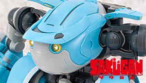 開発ブログ更新!【サクガン】父と娘で駆る愛機!「HG 1/72 ビッグトニー(ガガンバー・メメンプー機)」ご紹介!