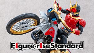 【開発ブログ更新!】TRY&CHASE!10月30日(土)発売「Figure-rise Standard トライチェイサー2000」レビュー!