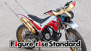 【開発ブログ更新!】「Figure-rise Standard トライチェイサー2000」発売記念!Figure-rise Standardを使用した塗装作例をご紹介!