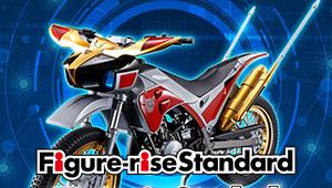 商品情報更新!「Figure-rise Standard トライチェイサー2000」
