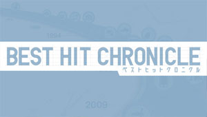 BEST HIT CHRONICLE