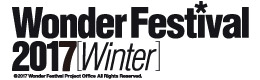 Wonder Festival 2017[Winter]
