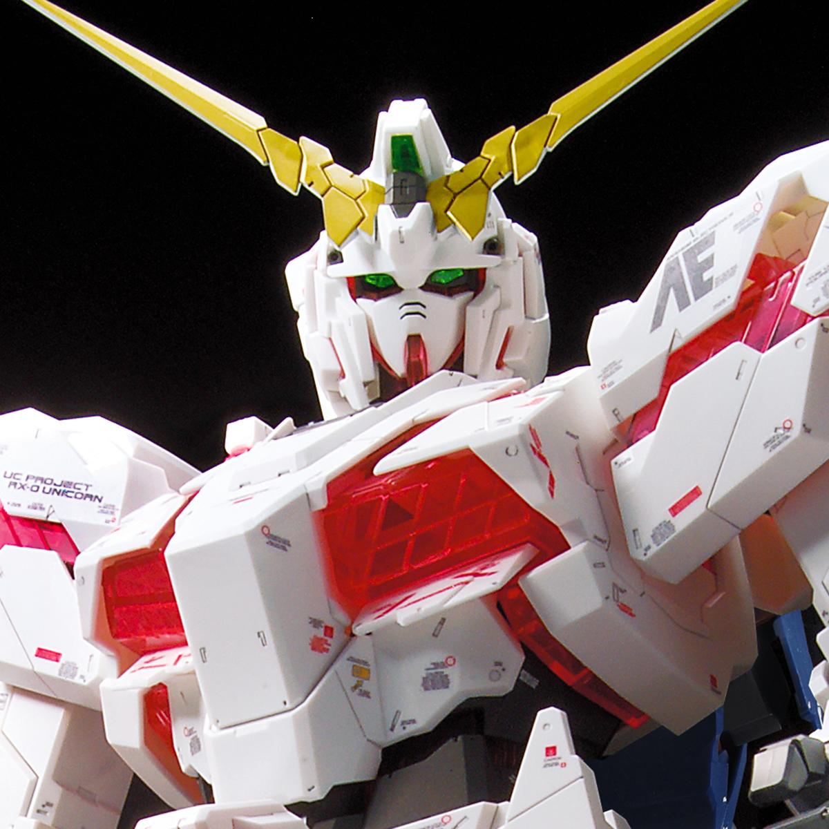 メガサイズモデル 1/48 ガンダムベース限定 RX-0 ユニコーンガンダム Ver.TWC