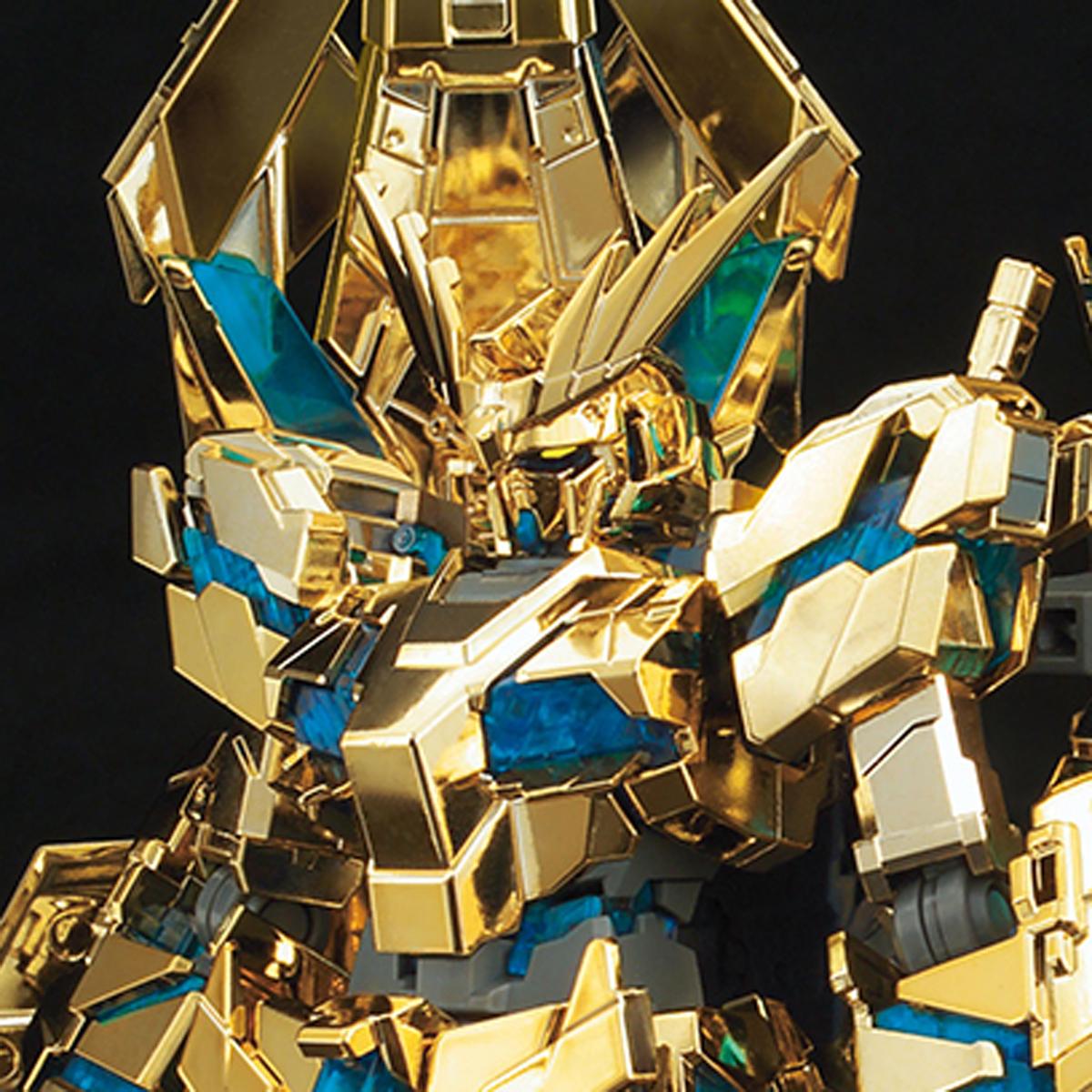 HGUC 1/144 ユニコーンガンダム3号機 フェネクス (デストロイモード) (ナラティブVer.) [ゴールドコーティング]