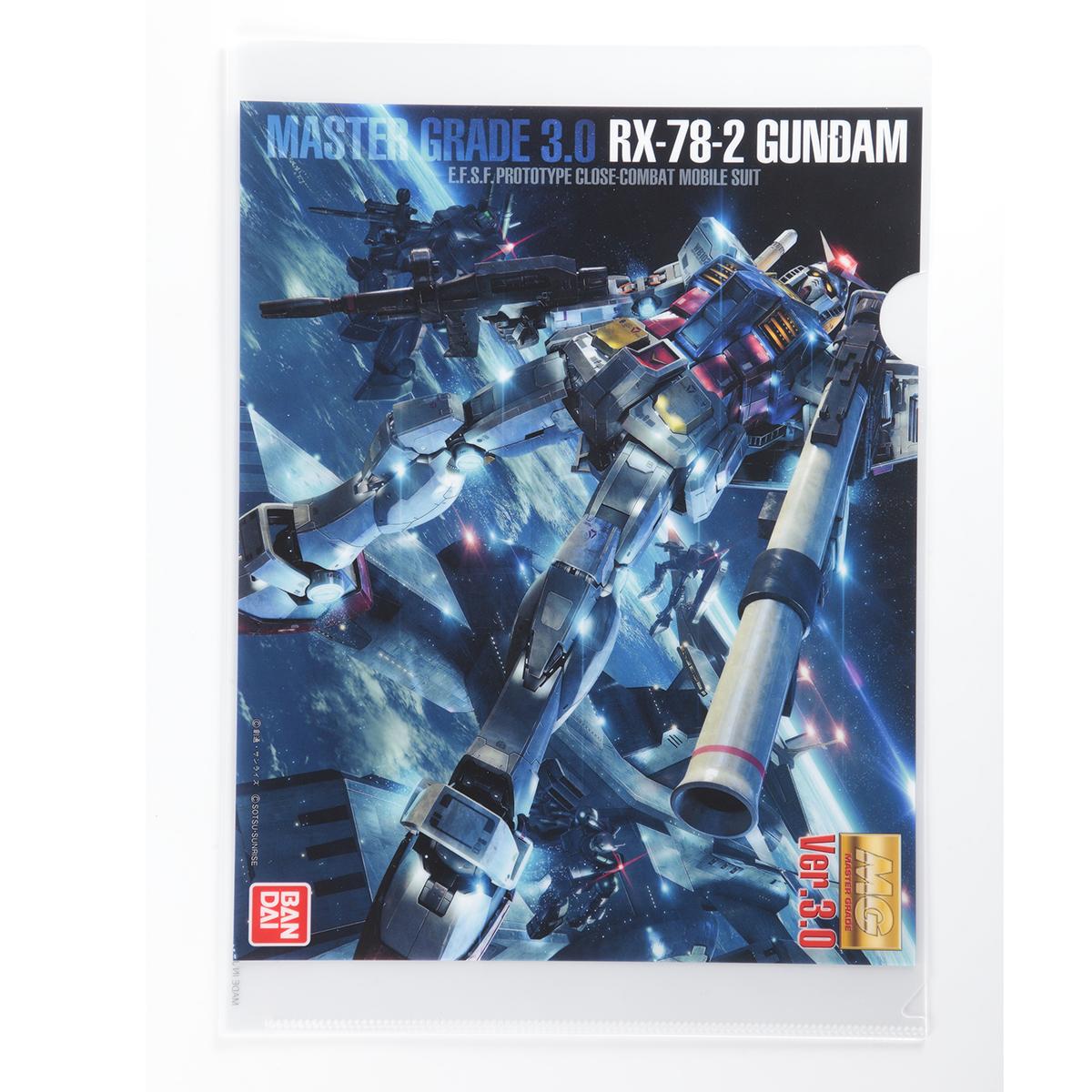 THE GUNDAM BASE クリアファイル  RX-78-2 ガンダム・シャア専用ザクII