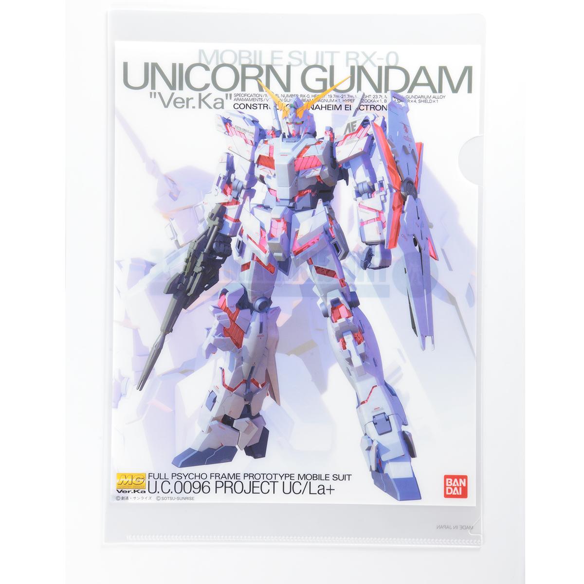 THE GUNDAM BASE クリアファイル ユニコーンガンダム・シナンジュ