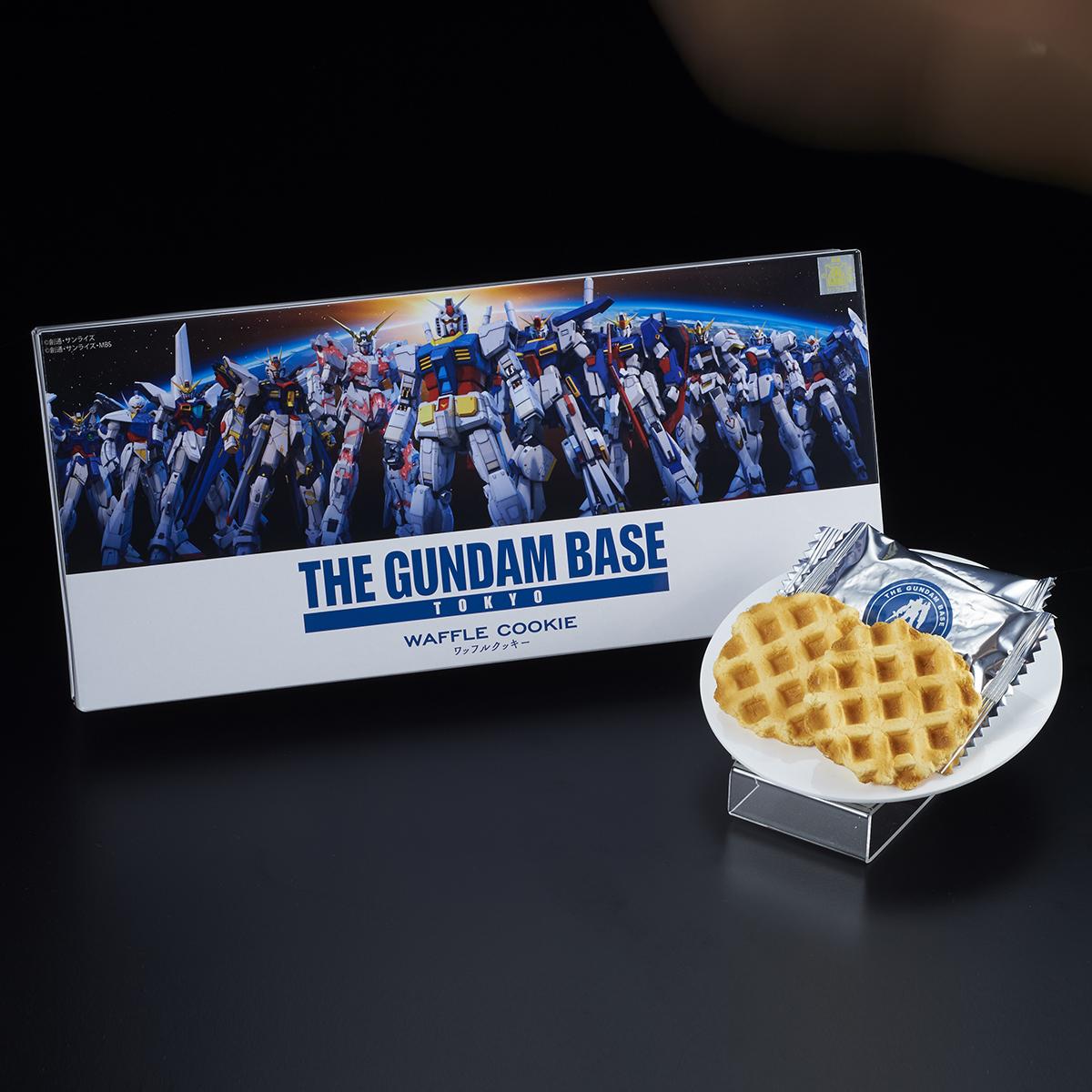THE GUNDAM BASE ワッフルクッキー