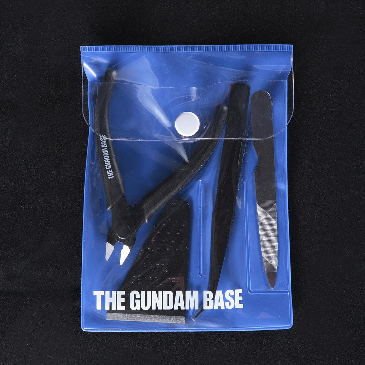 THE GUNDAM BASE プラモデルツールセット