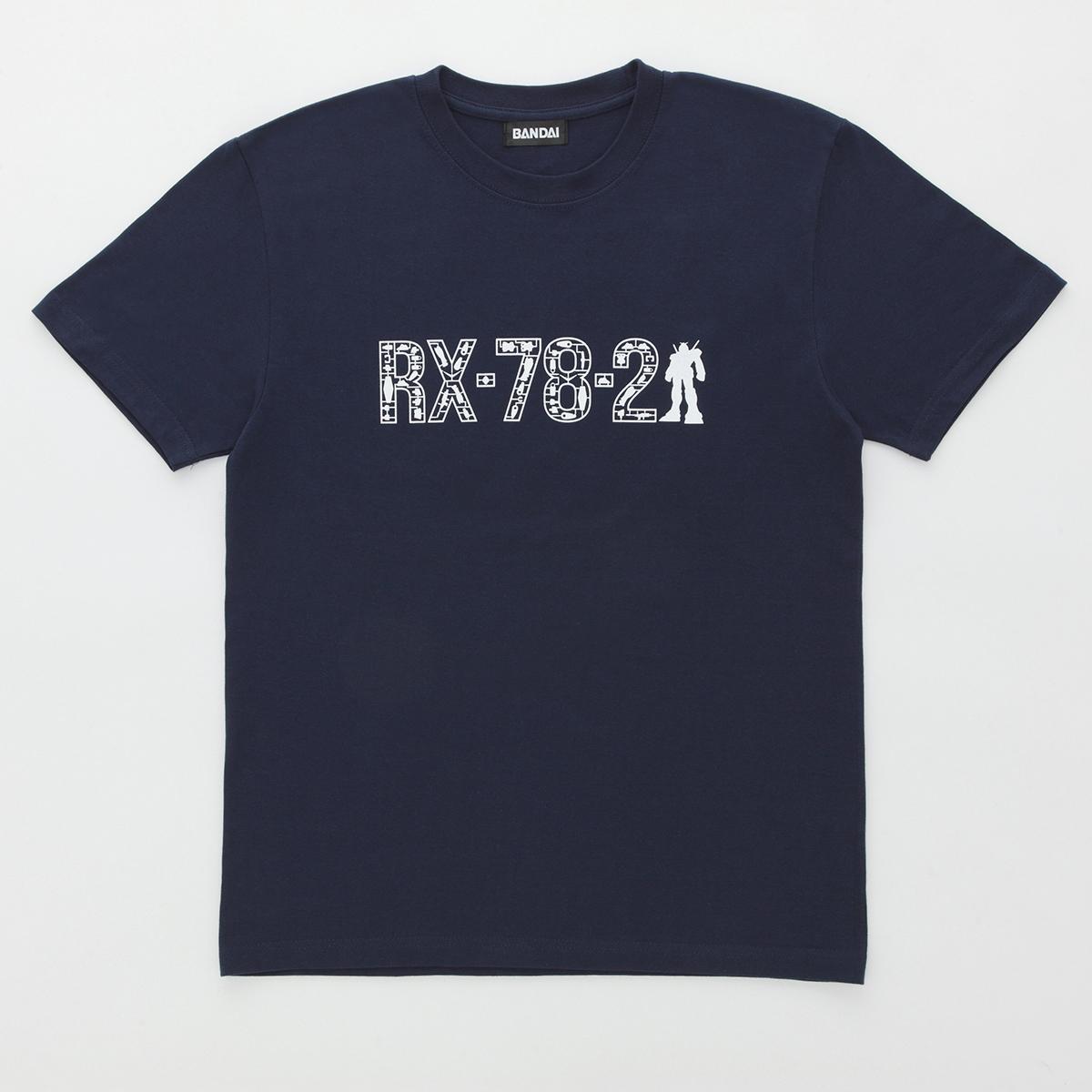 機動戦士ガンダム ガンプラ ランナー Tシャツ RX-78-2 ガンダム 紺白