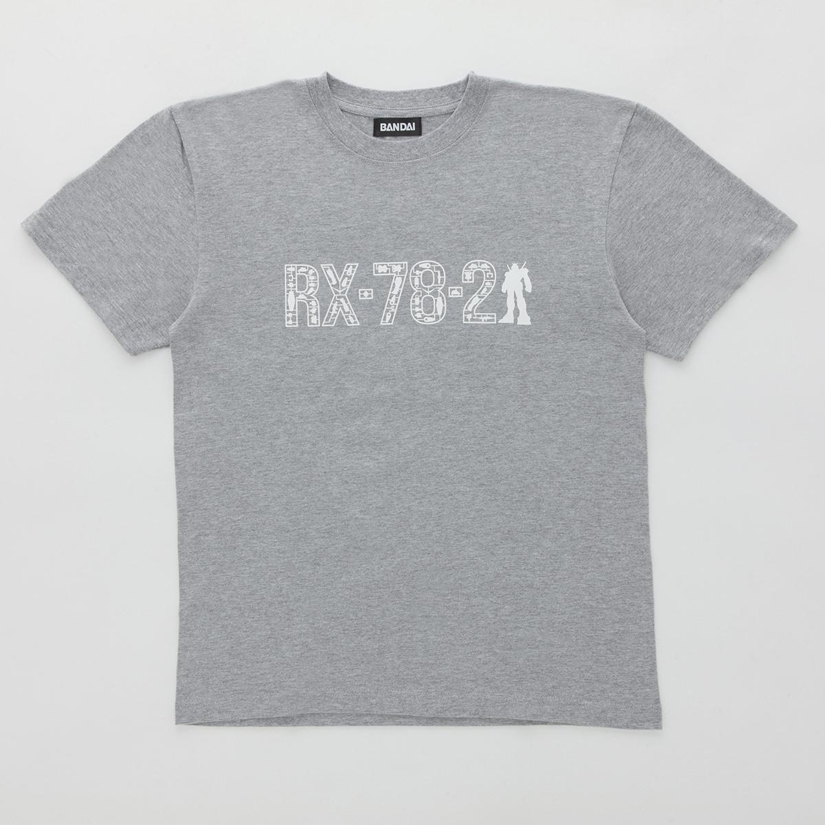 機動戦士ガンダム ガンプラ ランナー Tシャツ RX-78-2 ガンダム 杢白