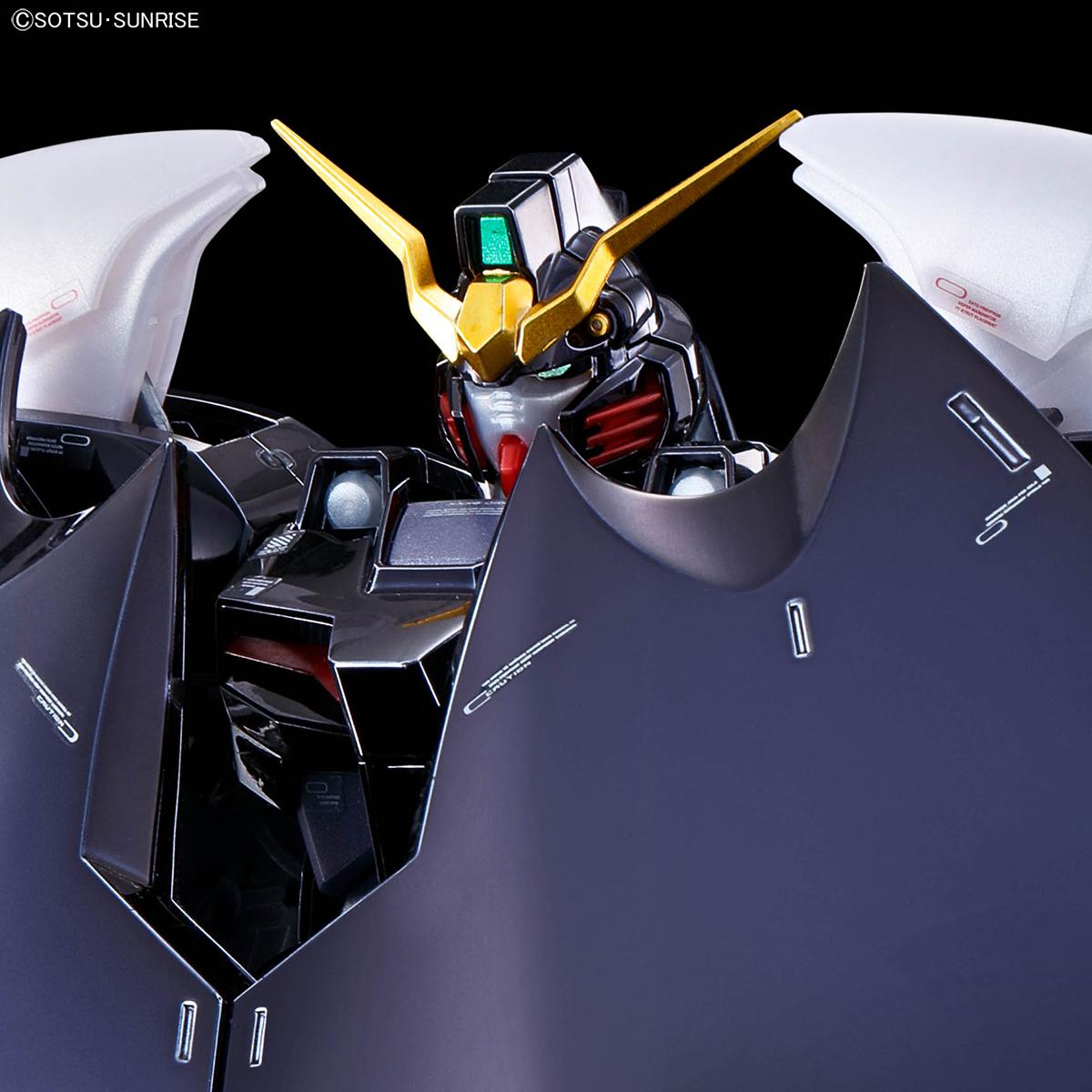MG 1/100 ガンダムデスサイズヘル EW[スペシャルコーティング]