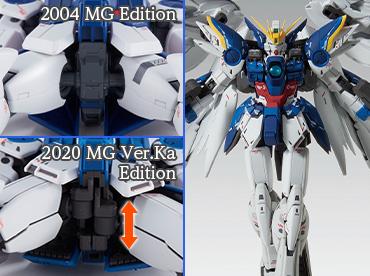Mg Wing Gundam Zero Ew Ver Ka Development Document Bandai Hobby Site