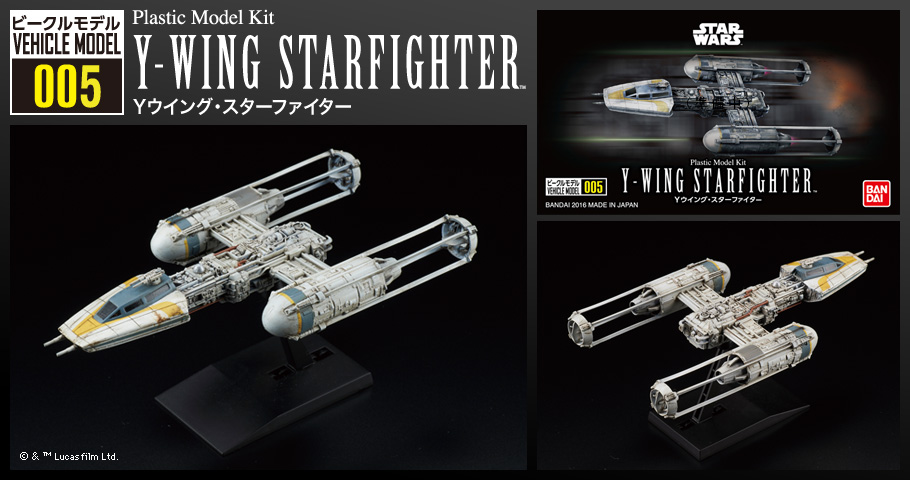 Image result for star wars y-wing model mini